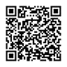 QR Code - Appli Qualité rivière - Android
