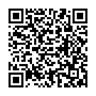 QR Code - Appli Qualité rivière - IOS